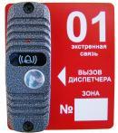 - Оникс ТРОМБОН-ВП(н)